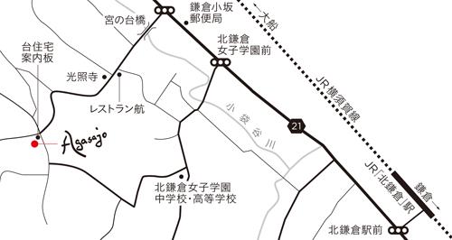 JR横須賀線、湘南新宿ライン「北鎌倉」駅より徒歩8分