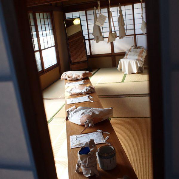 鎌倉アガサッホ