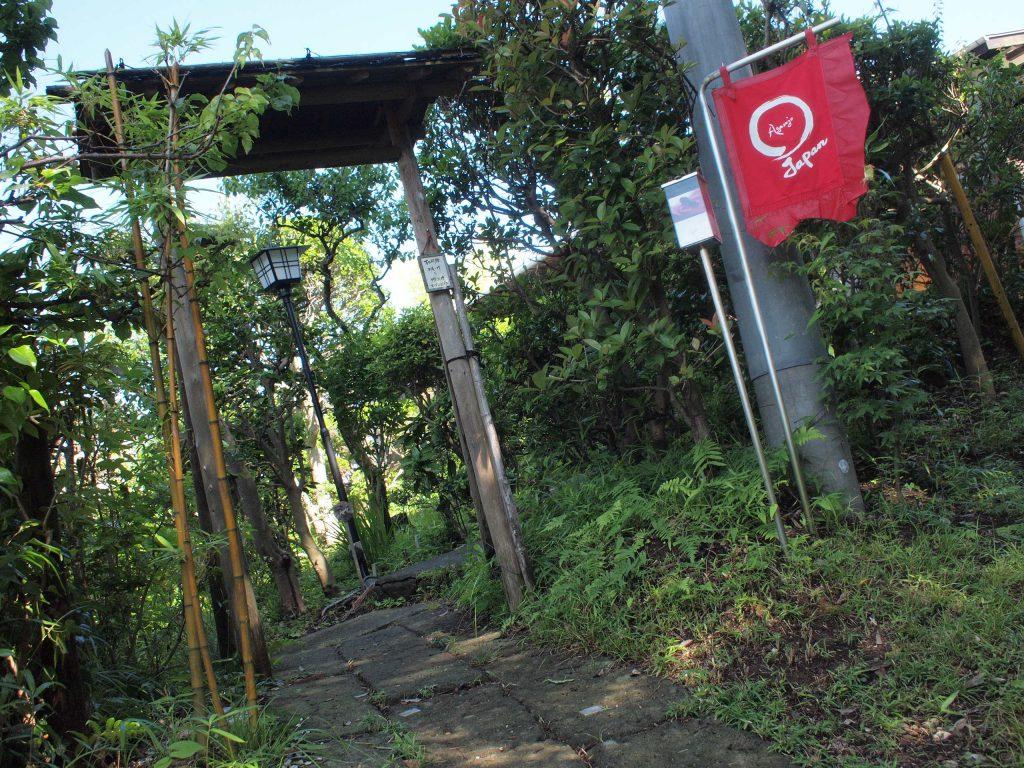 鎌倉アガサッホ 入口